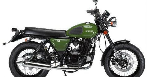 herald-retro-classic-250cc-geared-cool-motorbike-motorcycle-1